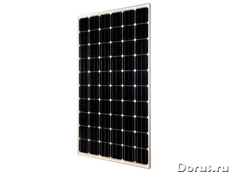Солнечная батарея ФСМ-100М - Техника для дома - Характеристики Мощность 100 Вт, 0+6 Вт Напряжение хо..., фото 1